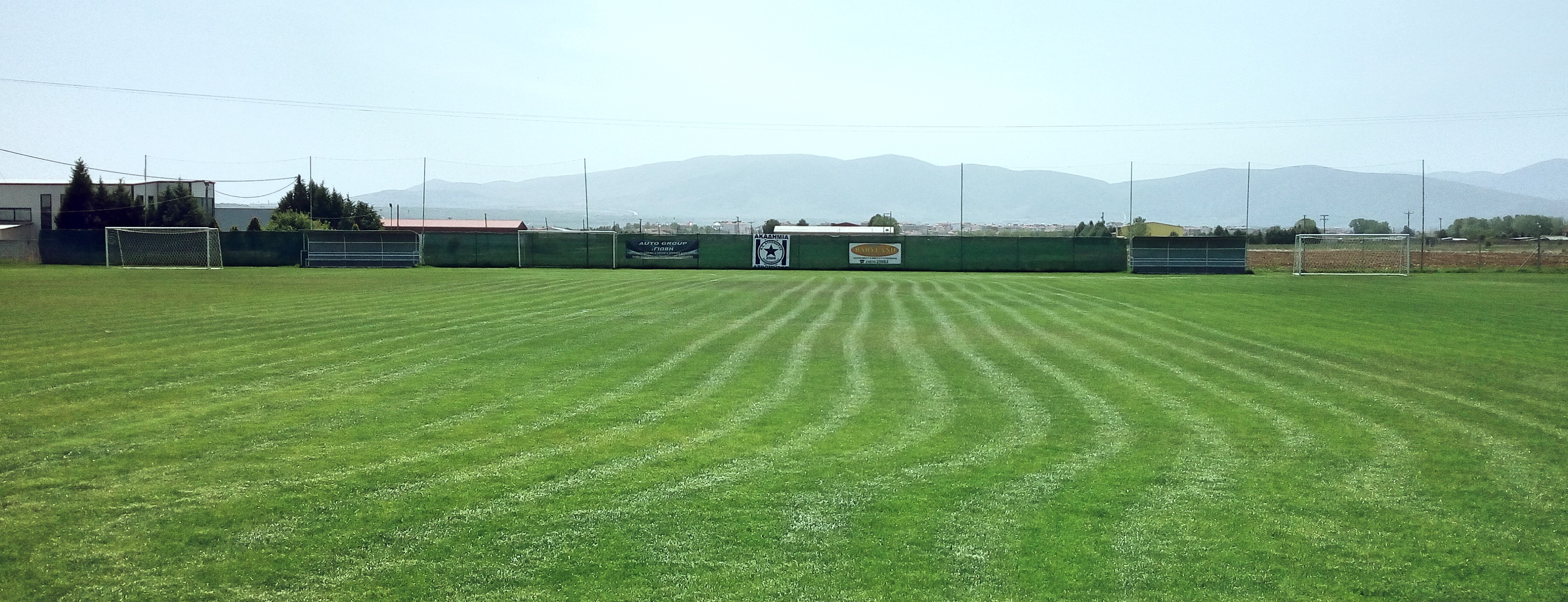 Γήπεδο ποδοσφαίρου_Fotor
